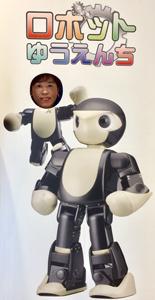 ロボットショー.jpg